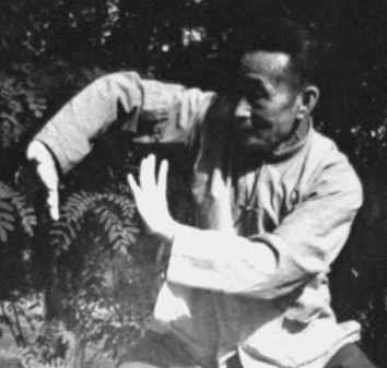 Static Palm Baguazhang
